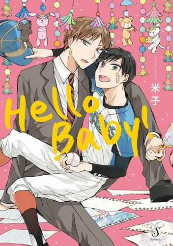 Hello Baby!